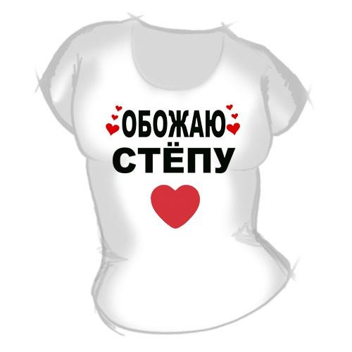 Азербайджанской, прикольная картинка с именем витей