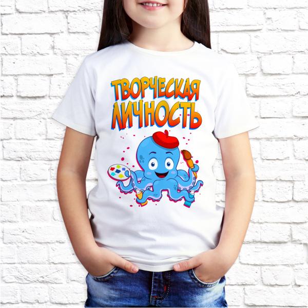Детьми, прикольные детские футболки с рисунками