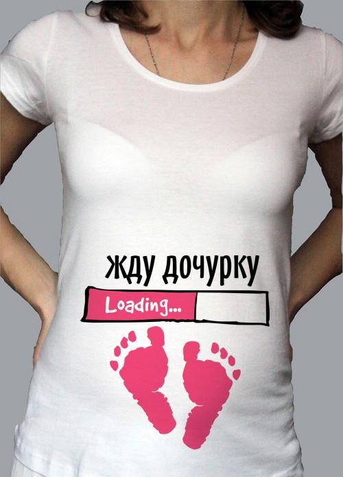 Картинки с надписями беременности, принцесса прикольные картинки