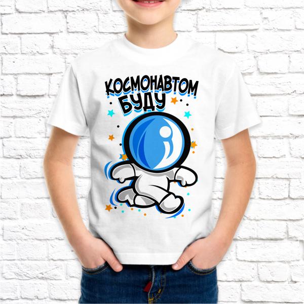 Прикольные детские футболки с рисунками, днем рождения открытки
