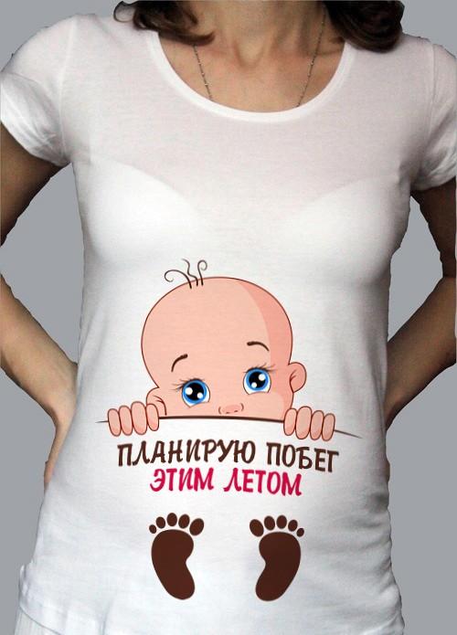 Прикольные картинки беременных девушек с надписями, карандашом коты аниме