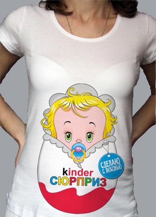 Картинка на футболку киндер сюрприз