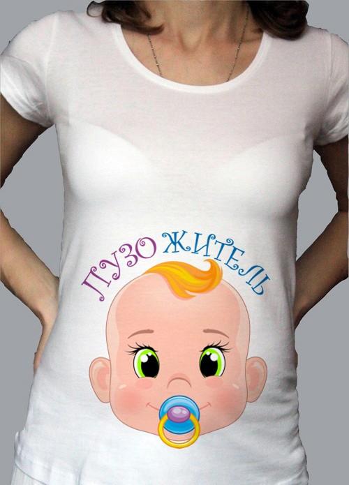 Веселые картинки про беременность с надписями, переездом открытка весело