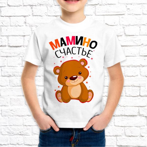 Прикольный рисунок на футболку ребенку, для пап