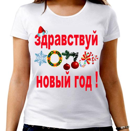 Женская одежда для нового года купить